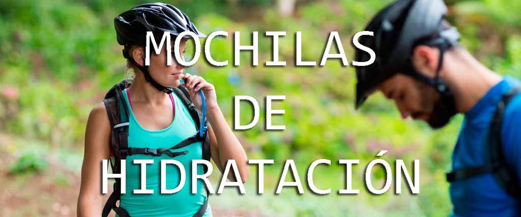 MOCHILAS-DE-HIDRATACION